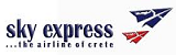 Logo SkyExpress