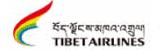 Logo TibetAirlines TV