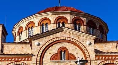 ENVOLEZ-VOUS POUR ATHÈNES      -                     Athènes