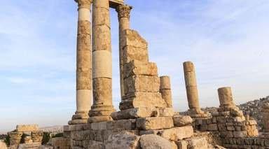 DISCOVER AMMAN      -                     Amman