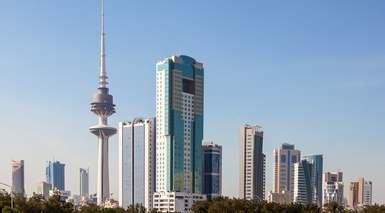 GETAWAY TO KUWAIT