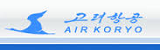 Logotipo Air Koryo