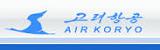 Logotipo Air Koryo