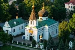 Viaje a Bielorrusia oferta hotel en Destinia.com