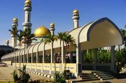 Descubre Brunei oferta hotel en Destinia.com