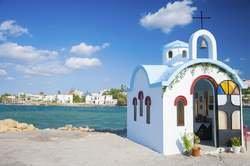 Viaja a Santorini oferta hotel en Destinia.com