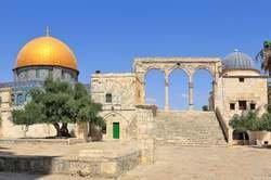 Fin de año en Israel - Especial Singles oferta hotel en Destinia.com