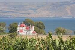 Israel: Tierra Santa oferta hotel en Destinia.com