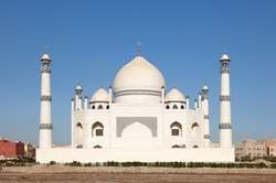 Descubre Kuwait oferta hotel en Destinia.com