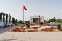 Descubre Kirguistán oferta hotel en Destinia.com