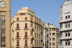 Descubre Beirut oferta hotel en Destinia.com