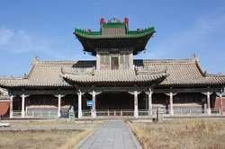 Descubre Mongolia oferta hotel en Destinia.com