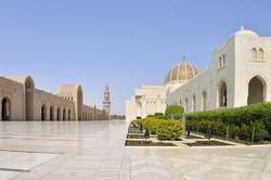 Oman, Tierra del Sultán oferta hotel en Destinia.com