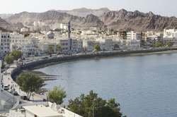 Omán : Tierra de Contrastes oferta hotel en Destinia.com