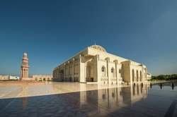 Omán a su Aire oferta hotel en Destinia.com