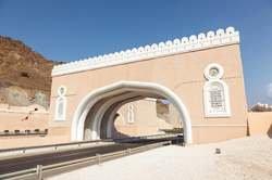 Viaje a Omán oferta hotel en Destinia.com