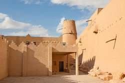 Escapada a Riad oferta hotel en Destinia.com