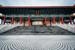 Descubre Taiwán oferta hotel en Destinia.com