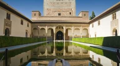ESCAPADA A GRANADA      -                     Granada                     Andalucía
